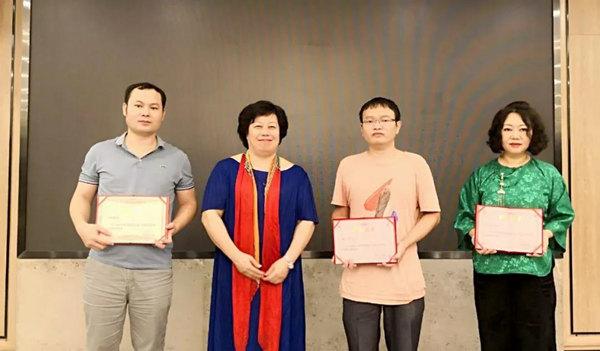 汪家文当选广东省传统文化促进会副会长