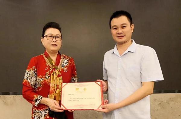 聘请毛虹婷为广东省传统文化促进会名誉会长