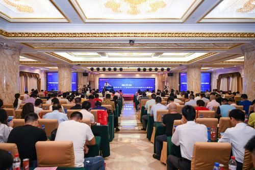 2020年中国(广东)脱贫奔康高峰论坛暨中国特色产品博览会在广州召开