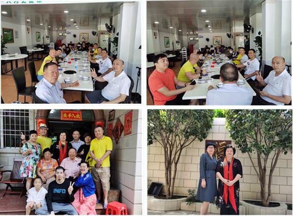 广东人家社会工作发展服务中心弘扬好家风