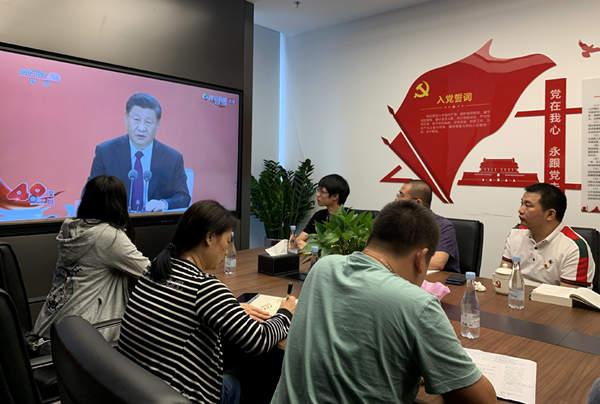 建筑民企员工观看深圳经济特区建立40周年庆祝大会直播