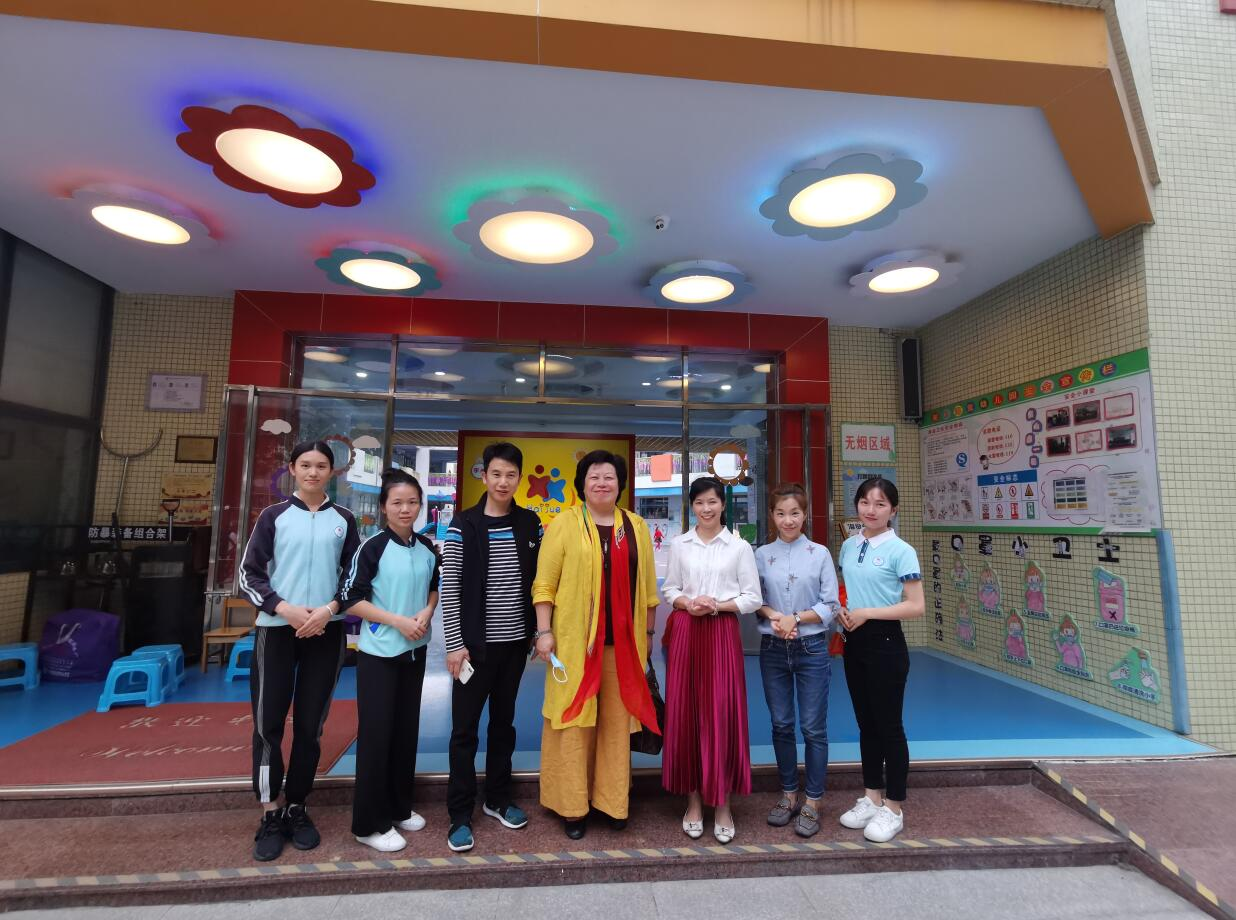 李建辉博士受邀走访广州市番禺区海觉幼儿园