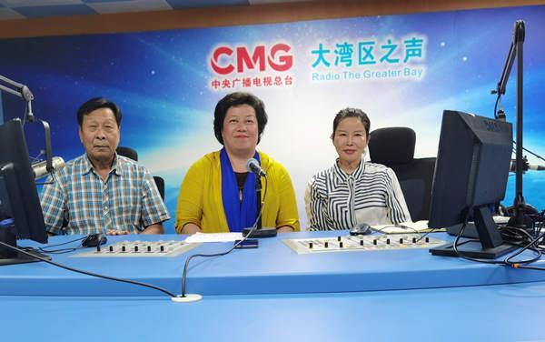李建辉博士张家振书法家接受中央人民广播电台大湾区之声采访