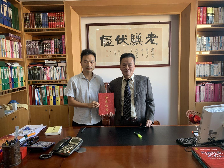 陈旭光被授予爱国为民企业家荣誉证书