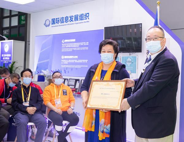 第三届中国国际进口博览会拉开帷幕 李建辉博士应邀出席