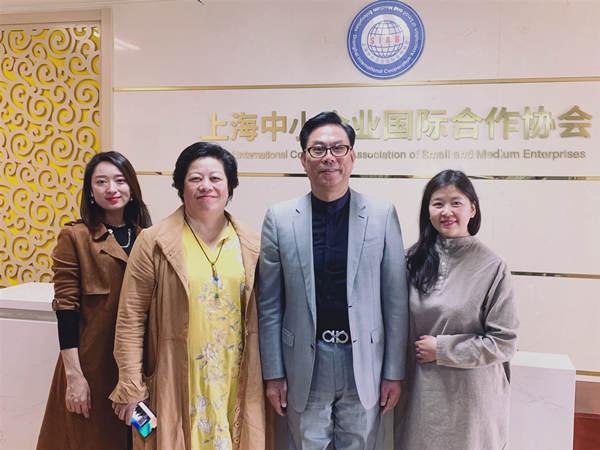 李建辉博士受邀走访上海中小企业国际合作协会