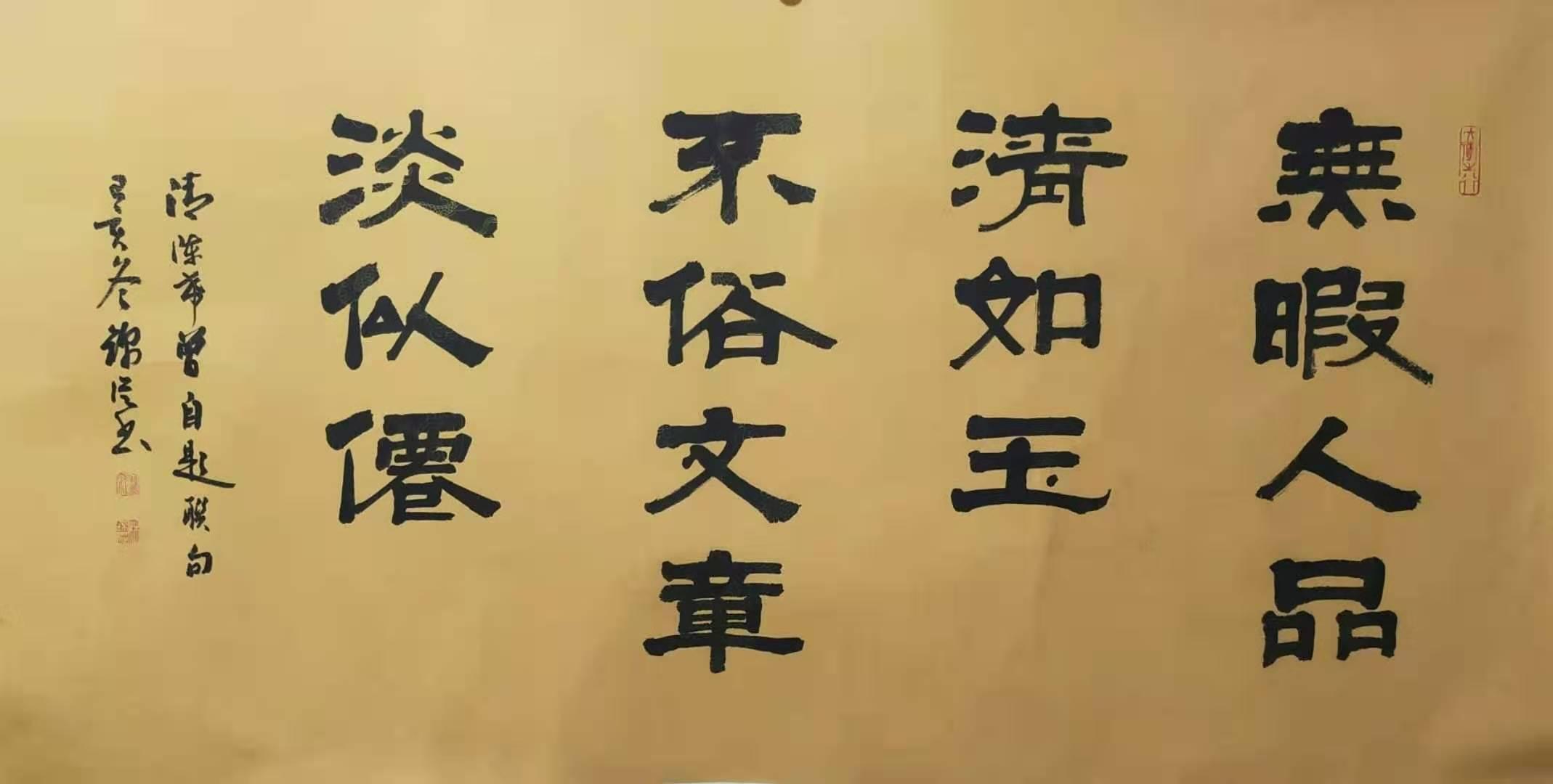 林锦从:书法艺术的坚守者