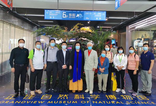 李建辉博士、秦兆年教授一行受邀参观广州正佳自然科学博物馆
