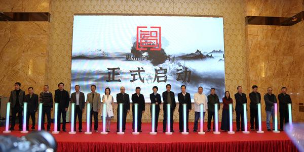 """""""2020惠州文脉·花地西湖文学榜""""暨""""惠州市文化智库"""" 正式启动"""