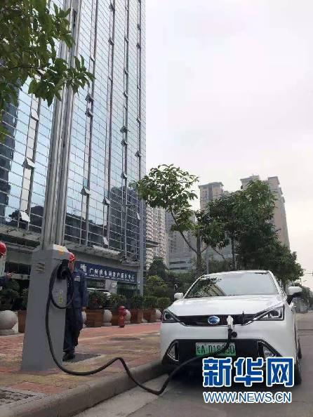 广州无线电集团携手广州供电局打造广州新基建