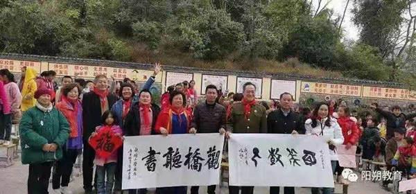 广东省传统文化促进会公益之行在阳朔展开