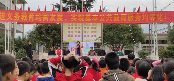 广东省传统文化促进会播撒阳光在广西全州