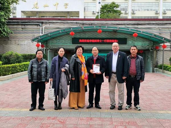 联合国国际信息发展组织主席李世恩一行走访大埔县虎山中学