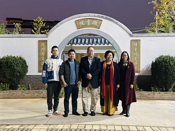 国际信息发展组织走访梅州创意金山文化园