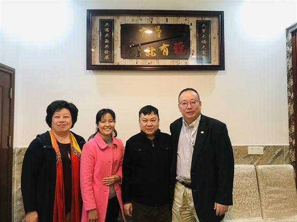 国际信息发展组织访问广东省非遗单位尚记食品有限公司