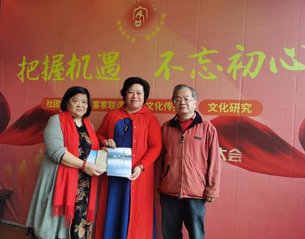 广州市客属文化研究会聘李建辉博士为高级顾问