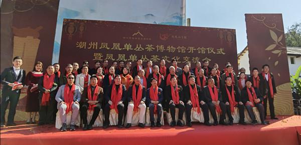 广东省传统文化促进会助力潮州工夫茶文化推广