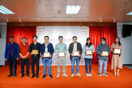 年度优秀会员单位颁奖现场_meitu_2.jpg