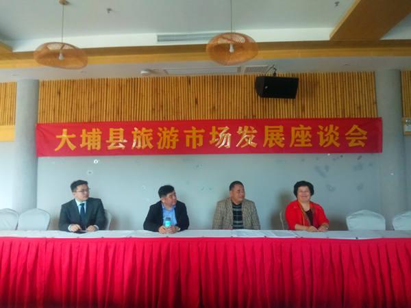 金砖国际和平村到中国广东瑞山交流