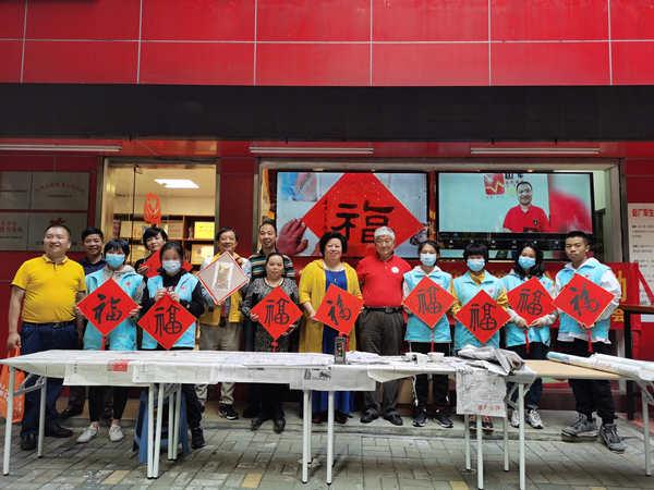 赵广军生命热线顾问团队公益交流在广州中海名都举行
