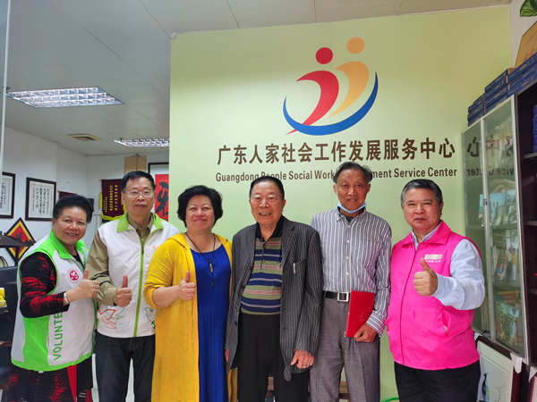 首届社会工作和志愿服务讲习员学习班在广州博爱轩举行