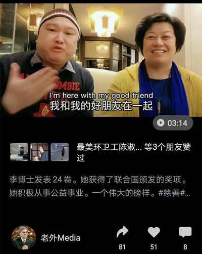 李建辉博士接受外国志愿者采访