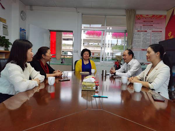 公益交流在广州市南武实验小学