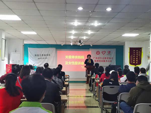 """李建辉博士在""""提升妇女综合素质""""公益讲座会上分享"""
