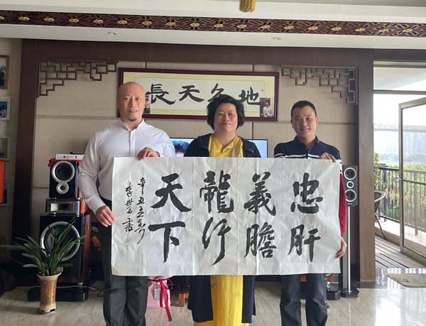 三八女神节公益交流在广州博爱轩