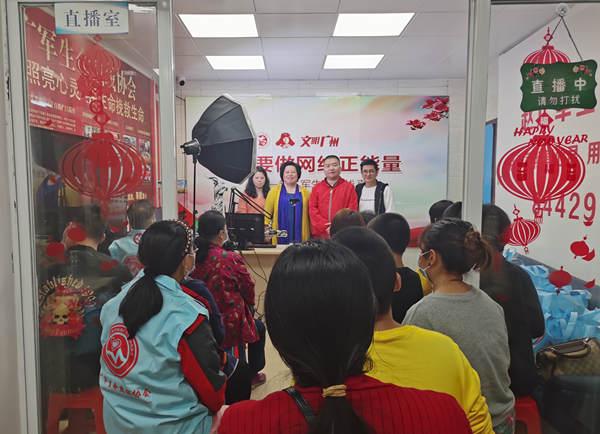三姐妹同时报名参加赵广军生命热线志愿者