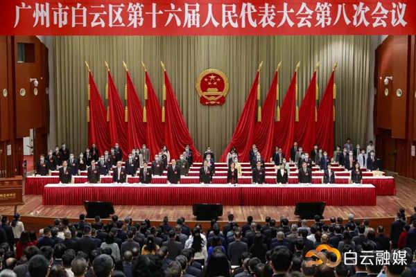 龙嘉传媒总裁漓歌受邀列席广州市白云区第十六届人大第八次会议