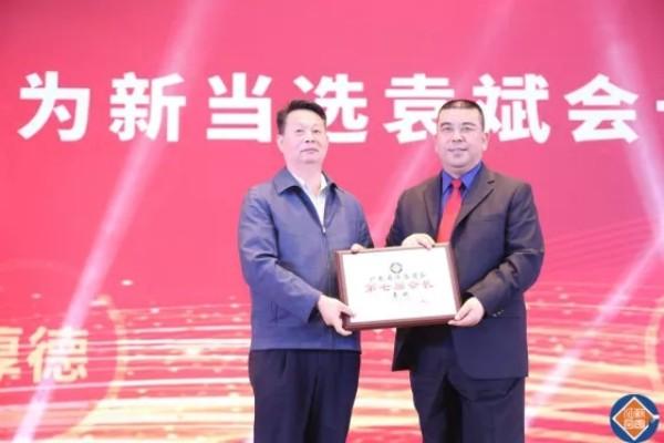 龙嘉传媒总裁漓歌应邀出席广东省江苏商会第七届会员代表大会