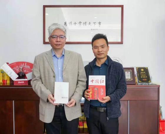 杨洪、宋剑伍两位华南理工大学毕业生的家国情怀