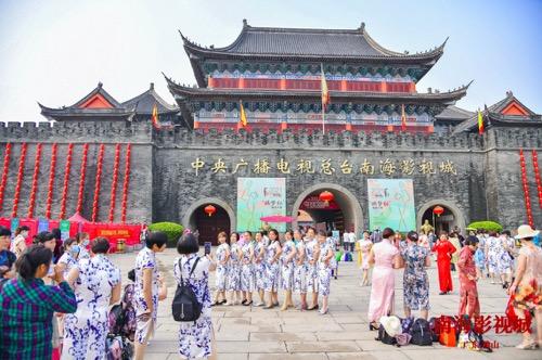 点亮梦想!中央电视台南海影视城第六届旗袍文化节取得圆满成功