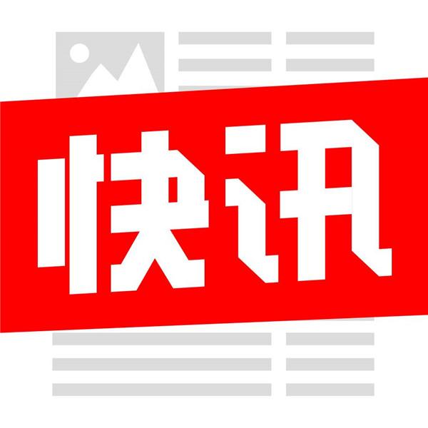 """湛江:管委会拖欠""""工程款""""十几年"""