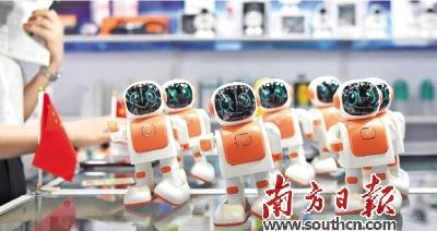 首届广州国际电子及电器博览会开幕 上千家企业携逾6万件产品参展