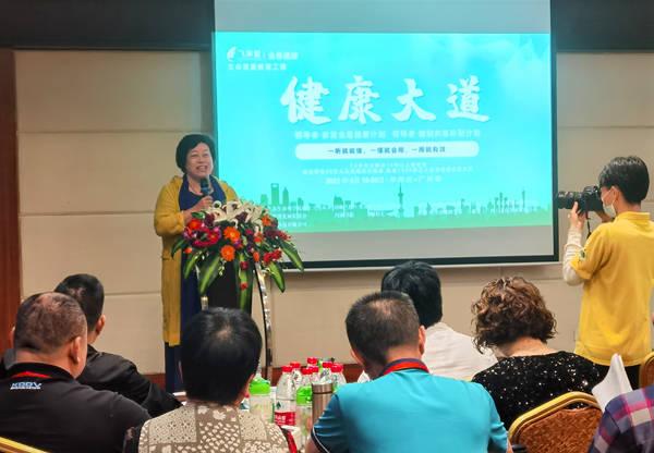 健康大道公益讲座在广州举行