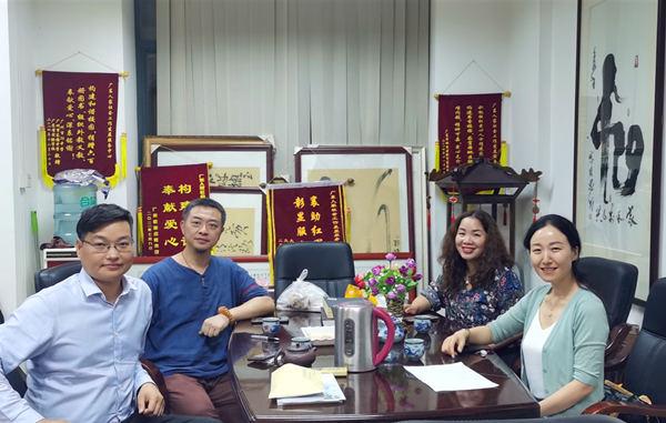 南方国防教育研讨会在广州博爱轩召开