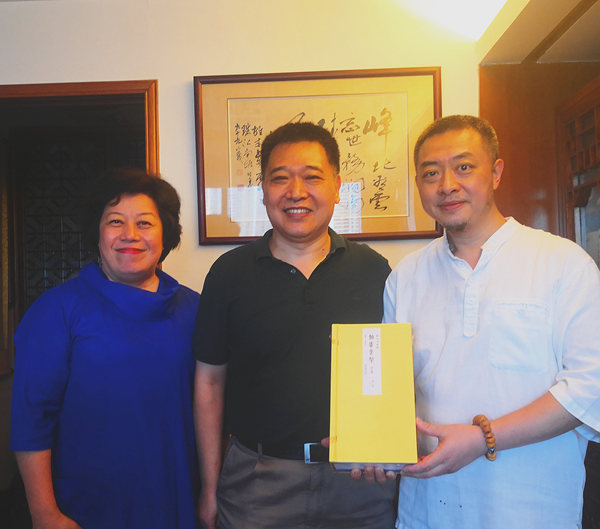 广东人家公益社交流活动在广州越秀举行