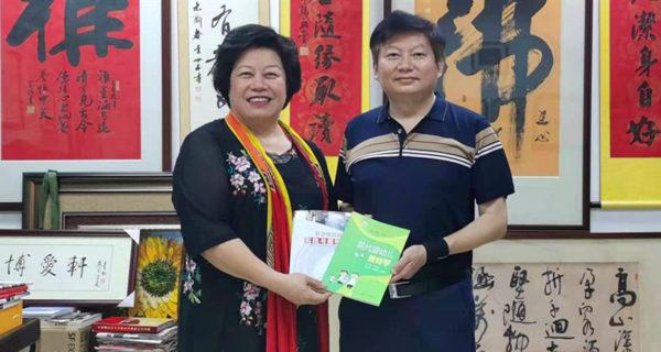 公益交流在广州博爱轩书屋举行