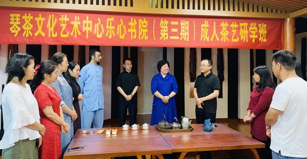 传统文化公益交流在中山举行