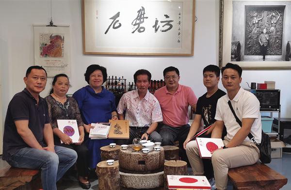 广州石磨坊举行公益交流