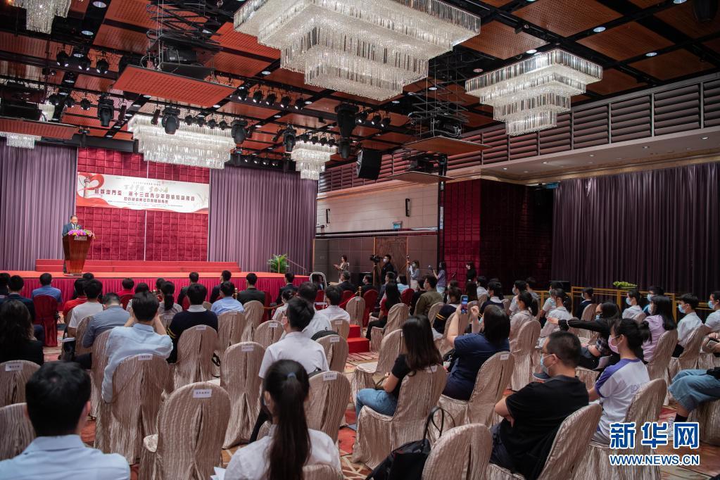 """近8000名澳门学生参与""""第十三届青少年国情知识竞赛"""""""