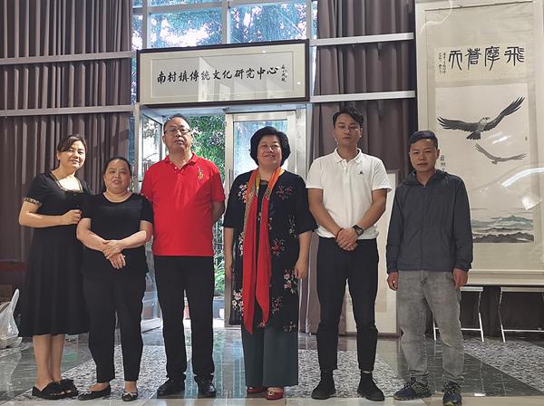传统文化进社区研讨会在番禺南村举行