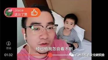 """""""豪情战疫 鹤园飞歌""""网络公益才艺大赛战报"""