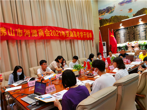 佛山文促会王培国会长:年轻人要有底气、有骨气、有志气