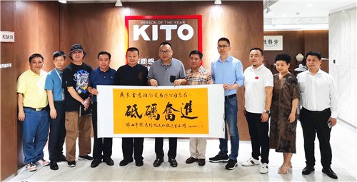 """王培国会长:通过文化""""硬件""""和""""软件""""打造为金意陶集团发展赋能助力"""