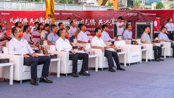 潮州万达城星级酒店群及国际会议中心正式动工!
