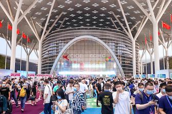 九月中 聚焦前海湾畔丨首届中国(深圳)跨境电商展览会开幕