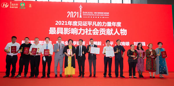 赵广军生命热线协会志愿者亮相广州琶洲国际大咖秀盛典
